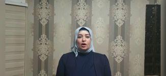 يوم الارض وسيلة تضامن وتعبير لعهد الشهداء،جليلة ابو ريا،تغطية خاصة ليوم الارض الـ 44