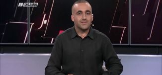 """روسيا اليوم : موسكو تحمّل إسرائيل مسؤولية إسقاط """"إيل-20"""" ،مترو الصحافة،19-9-2018،قناة مساواة"""