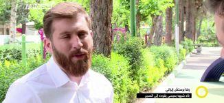 تقرير - رضا برستش إيراني،  كاد شبهه بميسي يقوده إلى السجن - صباحنا غير- 12-5-2017 - مساواة