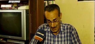 من منزل شديد التهالك انطلق أحمد سامي أبو طير بقصة نجاح مبهرة،مراسلون.27.07.2020