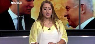 من يمنع تنفيذ صفقة القرن؟ بقلم اشرف أبو خصيوان ، مترو الصحافة،4،7،2018 ،قناة مساواة الفضائية