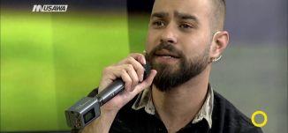 أغنية '' صافيني مرة '' - أحمد ابراهيم -  صباحنا غير- 2.8.2017 -  قناة مساواة الفضائية