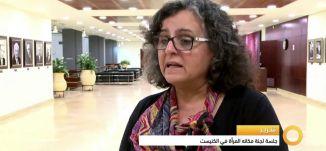 Musawachannel   تقرير   جلسة لجنة مكانة المراة في الكنيست   26 11 2015   قناة مساواة الفضائية