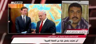 """هل تَقبَل مِصر مشاريع """"تَسمين"""" قِطاع غزّة على حِساب أراضيها شَمال سيناء؟ ،مترو الصحافة،19.6.2018"""