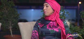 الفنون اشكال والوان - ج 1- الحلقة كاملة -  #رمضان_بالبلد -30-6-2016 - قناة مساواة الفضائية