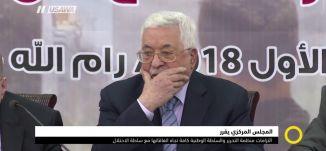 ليبرمان: يستبعد تحقيق تسوية مع حماس والمقاومة في قطاع غزة،صباحنا غير ،30-10-2018،