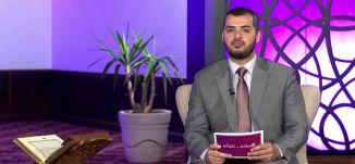 الصدقة 2 - الحلقة الثلاثون - #سلام_عليكم _رمضان 2015 - قناة مساواة الفضائية - Musawa Channel