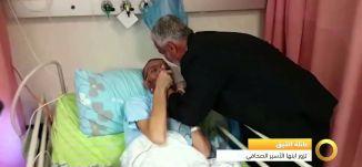 تقرير - عائلة القيق تزور ابنها الأسير الصحفي  - #صباحنا_غير-3-3-2016- قناة مساواة الفضائية