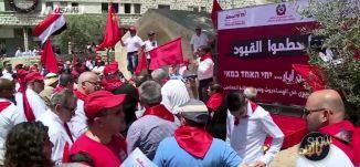 اضراب الاسرى ومطالبهم !  - شو بالبلد - الكاملة - 4-5-2017- قناة مساواة الفضائية