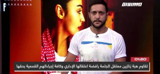 تقاوم هبة زنازين معتقل الجلمة رافضة اعتقالها الإداري وكافة إجراءاتهم ،أحمد اللبدي،المحتوى،28.10
