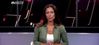 سي ان ان - ظريف ردا على نتنياهو: تصريحاته تتعدى حدود الوقاحة،الكاملة،مترو الصحافة،31-8-2018