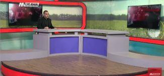 انتفاضة الشعب الإيراني تتسع و 12 قتيلا برصاص «الثوري» ،مترو الصحافة،  2.1.2018 - مساواة