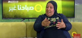 ما هي  ميزات شهر نيسان التي تطرق لها التراث الشعبي؟ ، ام مبارك ،4.4.2018، قناة مساواة