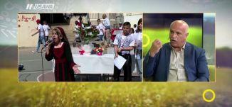 لغتي قوميتي وهويتي ..كيف نذود اللغة العربيةعند الجيل الجديد ؟- حارث ابوليل،صباحنا غير- 19.3.2018