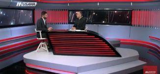 دويتشه فيله الألمانية : تحطم طائرة تركية خاصة في إيران ومقتل جميع ركابها - مترو الصحافة - 12.3.2018