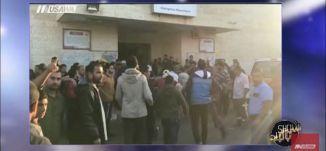 """قصف نفق """"غزة , تكريم الفنان  بسام زعمط , الدمج بين الارقام والأنغام-الكاملة -شو بالبلد - 30.10.2017"""