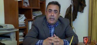 دعوة للعصيان المدني ردًا على قانون منع الآذان -  أسعد غانم - #التاسعة  - 10-3-2017 - مساواة