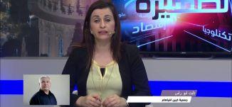 وضع حد للعنف المتفشي في البلدات العربية - د. ثابت ابو راس - #الظهيرة -26-6-2016- مساواة