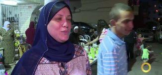 تقرير - افطار في بيت جدي - دعوة دياب ابو نصرة - #صباحنا_غير- 24-6-2016- مساواة