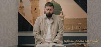 الفقرة الدينية - دير حنا - الكاملة - الحلقة العشرون - قناة مساواة الفضائية -  MusawaChannel