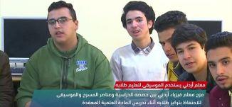 اليوم العالمي للتضامن مع الشعب الفلسطيني : دور ونشاط الأحزاب العربية   -view finder -2-12-2017