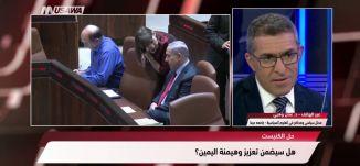 هارتس : لبيد يعلن معارضته لقانون التجنيد والحكومة تستنجد بالعليا،مترو الصحافة ،25-12-2018