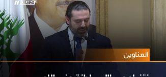نتنياهو يطالب بإدانة حزب الله ،اخبار مساواة،6.12.2018، مساواة
