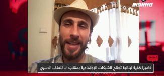 كاميرا خفية لبنانية تجتاح الشبكات الإجتماعية بمقلب: لا للعنف الاسري،يوسف الأتات،المحتوى في رمضان،17