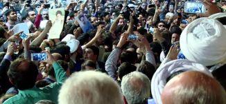 العراقيون يحتفلون بمهرجان الزهور  !! - view finder -6-5-2017 - قناة مساواة الفضائية
