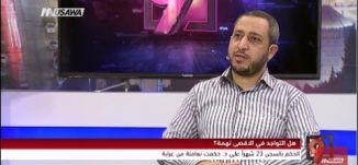 23 شهرًا سجن بتهمة التواجد في الأقصى! - حسّان طباجة - التاسعة  - 8-6-2017 - مساواة
