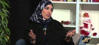منى حمد - مسيرتها الفنية بالحجاب-7-1-2016- شو بالبلد - قناة مساواة الفضائية MusawaChannel