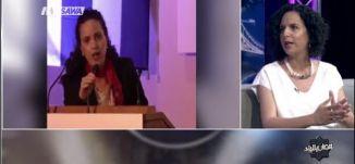 ''مهم مد الجسور بين الفجوات في مجتمعنا ''هناءمحاميد، نسرين فاعور-ج2 -17.6.2017- رمضان بالبلد