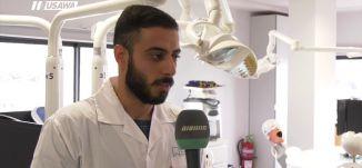 أطباء الاسنان العرب ،مراسلون،24.2.2019- قناة مساواة الفضائية