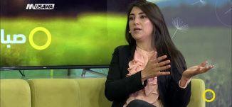 عن الطلاق العاطفي هو زواج منتهي الصلاحية لبنى شتيوي- صباحنا غير- 24.8.2018 - قناة مساواة الفضائية