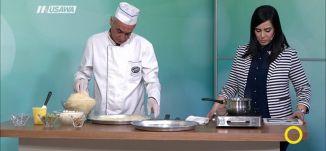 الكنافة، من اشهر الحلويات الشرقية - سامي مبرشم -  صباحنا غير- 31-3-2017 - مساواة