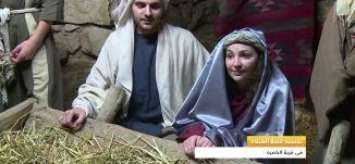 تقرير - تجسيد قصة الميلاد في قرية الناصرة - 24-12-2016- #تغطية_خاصة - مساواة