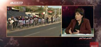 وكالة وفا : الاحتلال يعتقل 19 مواطنا من الضفة بينهم أسرى محررون -مترو الصحافة، 11.12.17