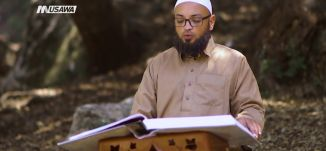 السادس عشر من رمضان، الفترة الدينية، رمضان 2018،قناة مساواة الفضائية