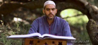 الثالث من رمضان، الفترة الدينية، رمضان 2018،قناة مساواة الفضائية