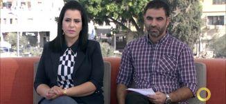 السلامة والأمان في أماكن العمل - د. سامي سعدي و عدي زعبي - #صباحنا_غير- 26-10-2016- مساواة
