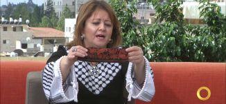التطريز الفلسطيني رسالة وطنية  - ايمان بشارات - #صباحنا_غير- 19-8-2016 - قناة مساواة الفضائية