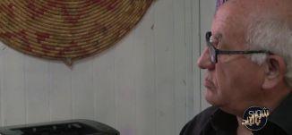 نبيه القاسم - صداقته وزمالته مع الرحل سلمان ناطور - 18-2-2016-#شو_بالبلد-مساواة