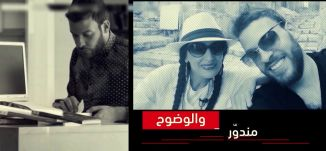 برومو - عطريقك رمضان 2018 - قناة مساواة الفضائية