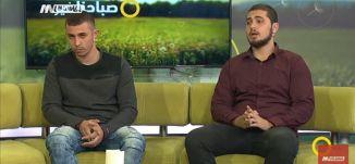 كيف يمكن الدمج بين العمل الطلابي والعمل السياسي ؟ !باسل فرح،علي زبيدات،صباحنا غير،16.12.17