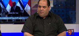 ماذا يجري بين اسرائيل ومصر؟ وما هو الموقف الفلسطيني؟- ج 2 -12-7-2016-الكاملة -#التاسعة - مساواة