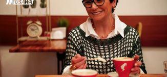قهوتنا غير : مع لنا زريق- نجدية  ،صباحنا غير ،17-3-2019،قناة مساواة