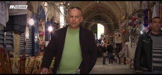 مشاريع تنكز الناصري ،الحلقة العشرون، القدس عبق التاريخ ، رمضان 2018،قناة مساواة الفضائية