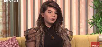 قصص الإرادة: استمرت في الحياة بعد نجاتها من محاولة قتل،يارا ابو عبله،صباحنا غير،24-3-2019