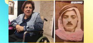 السلطات العسكرية تتيح لسلوى قبطي زيارة مقبرة معلول بعد رفض استمرّ لسنوات،الكاملة،صباحنا غير،24.6