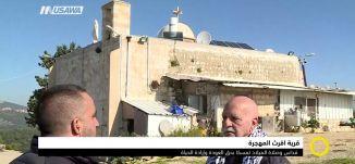 حنا ناصر - كنيسة اقرث : القداس -  لايف وائل عواد ،صباحنا غير،25-12-2018 - مساواة